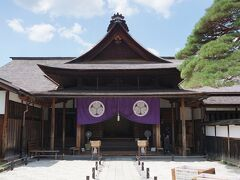 江戸幕府の直轄領ということで、三つ葉葵紋が堂々と掲げられていて、とてもカッコいいです