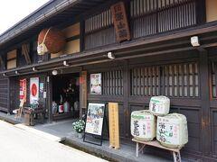"""山車の向かいにはこちらも創業江戸末期から続く200年の歴史を刻む伝統ある蔵元""""舩坂酒造店""""があります"""