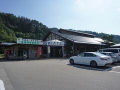 道の駅 ななもり清見 帰り道、高山西ICに乗る手前にあったので寄ってみました