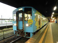2019.08.06 倉敷市 さて、ここからは追加料金を払って水島臨海鉄道である。