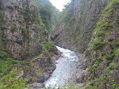 そこからの清津峡。  うむ。渓谷だ。