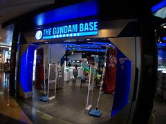 GUNDAM BASE SHANGHAI!