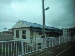 陸奥岩崎駅