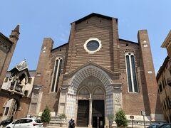 サンタナ スターシア教会