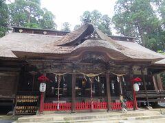 ここは日本三熊野の一つに数えられおり東北の伊勢とも言われているそうです。  あと縁結びでも有名な神社でパワースポットとの事です。