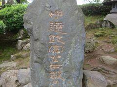 米沢は伊達政宗公の誕生の地です。