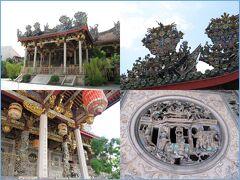 <ペナン島・ジョージタウン> クー・コンシー(邸公司)。中国福建省出身の邸一族が建造した中国寺院。装飾や彫刻など仕事が細かい。