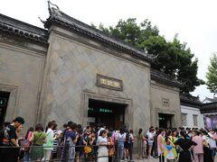 世界遺産「拙政園」ここ劇混みで、入場券を買うのも大変でした