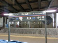 そして、守谷駅に到着。 これで、関東鉄道の路線は全線乗車となりました。個人的な話ではありますが。