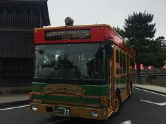 レイクラインのバスです。 これにはかなりお世話になりました。 えんむすびパーフェクトチケットで乗り放題のチケットがついています。周回バスなので、行きたい場所によってはかなり遠回りになりますが、乗っていればつくので楽ちんです。
