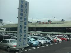 松江をぶらぶらしたら、出雲空港へ。 帰路につきます。