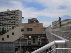 たった一駅で下車、桃山台駅です。大阪でこんな住宅が密集している団地に来たのは初めてです。高速バスに乗車するのに、大阪空港から広島方面へ行くなら新大阪発でバスに乗るより、ここの方が効率よく旅が出来ると判断したのは正解でした。