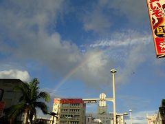 朝国際通りを歩くと虹がでてました。