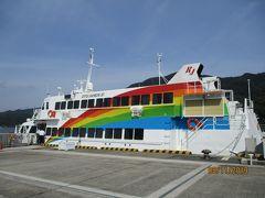 高速船レインボージェットを利用し、鳥取の境港に到着しました!
