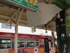 境港駅を出発して40分で、米子駅に到着! ここは7年前と全く変わってない!!