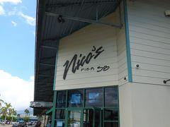 レアレアトロリーでニコスピア38に行きました。