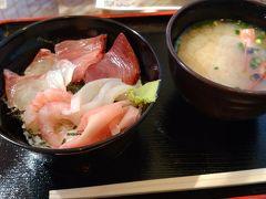 1階にある地魚工房で、海鮮丼をいただきました。