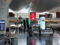 定番の1枚目。京浜急行の改札口をでての羽田空港国際線ターミナル。 来年辺りに、国際線ターミナルが拡張されるみたいで非常に楽しみ。