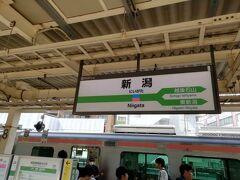 構内をウロウロしていたら発車時間の20分前に新潟行きの列車が到着したので、早めに改札を抜けて車内で座っていました。 現在、新潟駅は高架化の工事中なので通路が狭かったりして混んでました。