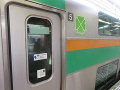 普通列車ですが2階建てグリーン車も連結しています。