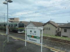 早川駅。 こまめに各駅に停車していきます。