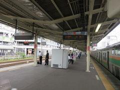 平塚駅に到着。