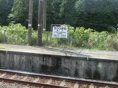 特急なども通る、長崎本線の電化されている方のルート。 この駅の2つ諫早寄りの駅「市布経由」と駅などでは案内されたりしています。