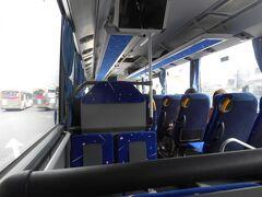 MSM行きのバス車内