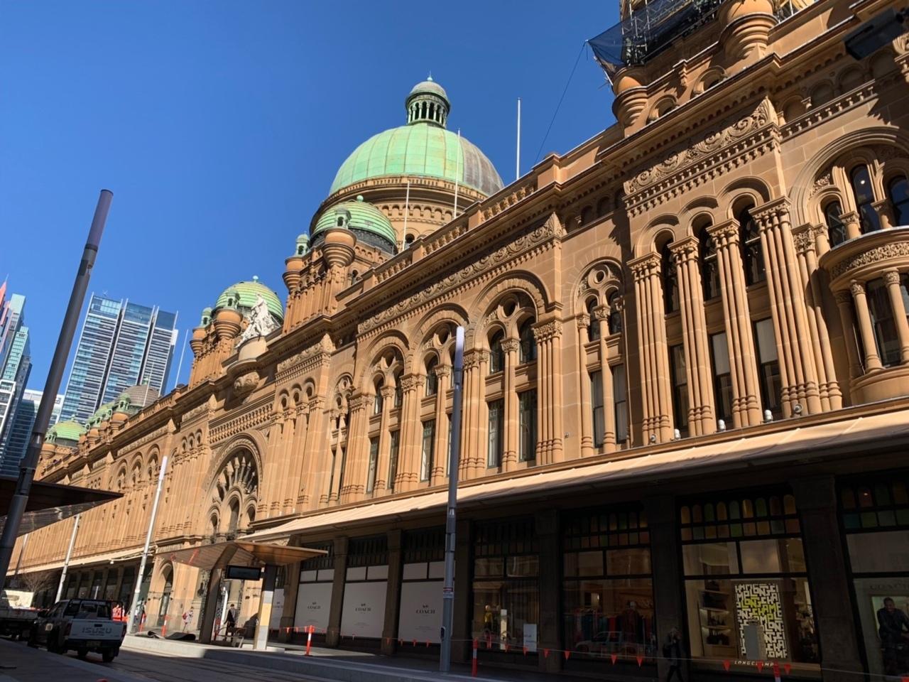 ビクトリア様式の建物で、1898年に完成したらしい。