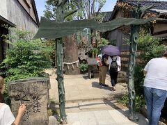 水木しげるロードの途中に、「妖怪神社」という、急いで作ったような場所があります。何かご利益があるのかさっぱりわかりませんが、こういう観光には足を止めてもらう場所が必要、ということはわかりました。