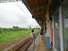 坂町駅で更に乗り換え。 この「雪」の表示はどういう意味?