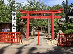 松江城内にある城山稲荷神社。