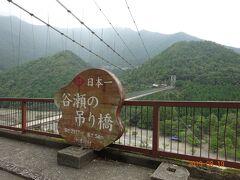 """昼食後は、日本一の吊り橋で有名な""""谷瀬の吊り橋""""を渡ってみます"""
