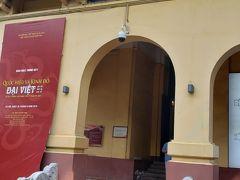出発までまだ時間が残っているので近くの考古学博物館(Vietnam National Museum of History)へ。