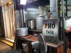 創業45年のフォーボー(牛肉のフォー)の有名店「フォーティン(Pho Thin)」でフォー食べ納め。この店は前金です1人60000ドン(約300円)支払います。