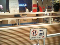 エムマツモトという新しいホテルです。LINE登録で500円割引などで5000円位で朝食付きで取れました。