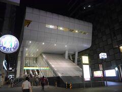南京復興駅。 MRT文湖線とMRT松山新店線が通っています。