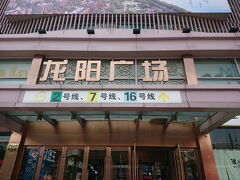 サクッと龍陽路駅まで移動です。