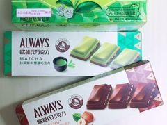 スーパーでお菓子やお茶探し。  台湾のスーパーにある商品は、日本や欧米の製品が多くて台湾メーカーのものはちゃんと探さないと案外見つかりませんでした。  その中でもパッケージの可愛さに一目ぼれして、お土産向きだと思ったのがこの「Always」チョコレート、一つ100円くらい。「新北市」のメーカーのようです。