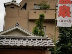 「武蔵小山温泉 清水湯」さんへ到着です(^_^)v  暑い中、結構歩きました・・・