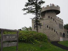 津別峠展望台。 森つべつから15分くらいと近いです。