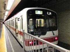 新開地に戻りまして、ここからは有馬温泉へ向かいます。  神戸鉄道の電車にはしんちゃんというキャラクターのぬいぐるみが。 かわいい。