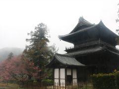毛利家の菩提寺  東光寺