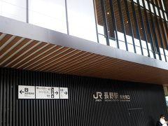 帰りは長野駅まで車で送って頂き、名古屋へ帰ります。青春18きっぷは昨日で使い切ったのでとりあえず塩尻まで鈍行で。。。。