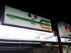 ここで乗り換えないと中津川まで鈍行はきついです。自由席特急券と駅弁と地ビールを仕入れました。