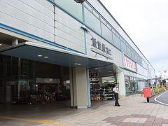 『大松閣』の無料送迎バスで約30分、飯能駅に戻ってきました。