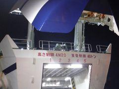 青森港では人も車と同じ大きな出口から乗船しました。23時半に青森を出航し、午前3時半に車内放送で起こされて函館港に上陸しました。