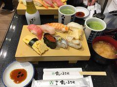 池袋駅エチカ内の『立喰美登利 エチカ池袋店』で、ランチ寿司500円を食べて帰りました。  by iPhone