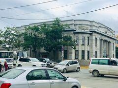 旧拓殖銀行豊原支店。 現在はサハリン州立美術館になっています
