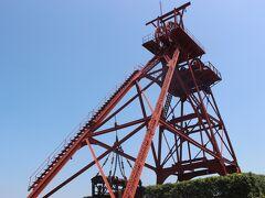 田川伊田駅の裏手にはかつて三井の巨大な炭鉱・田川伊田鉱業所がありました。 今は閉山になり、石炭歴史博物館になっています。  かつて使われていた伊田竪坑櫓。